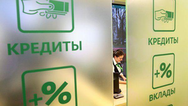 Самозанятые в Крыму смогут получить кредит по льготной ставке