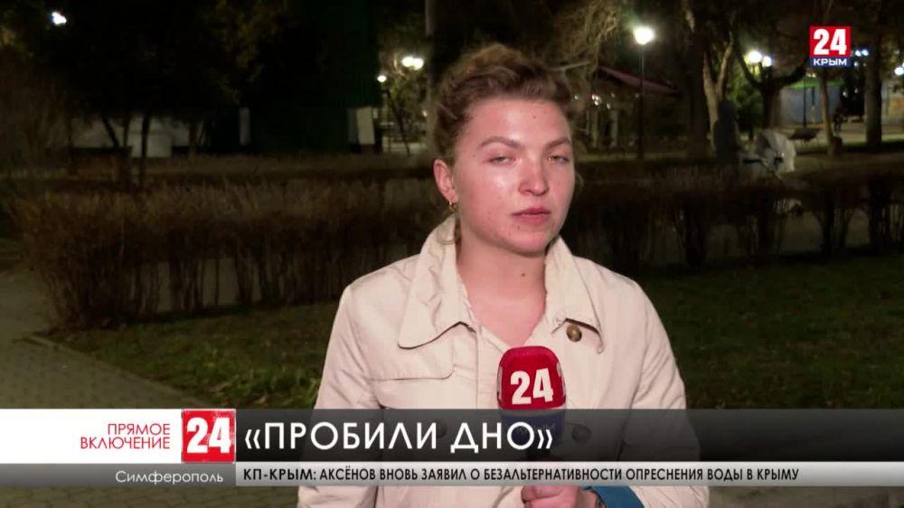 В Симферополе в маршрутке №61 во время движения провалилось дно