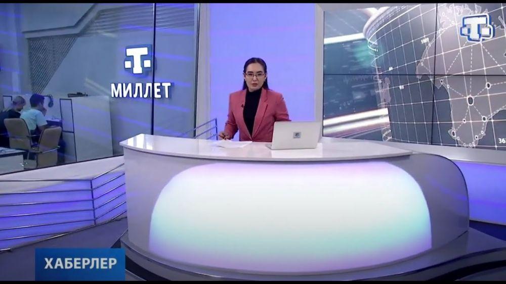 Хаберлер (на крымскотатарском языке)01.03.2021