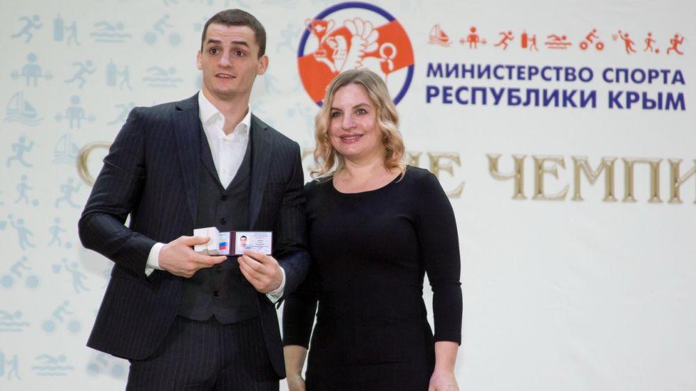 Министерство спорта Республики Крым чествовало лучших спортсменов по итогам 2020 года