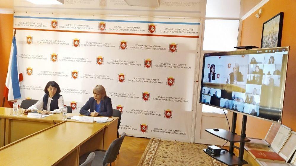 Ольга Мусияченко провела публичное обсуждение результатов правоприменительной практики по соблюдению обязательных требований законодательства об архивном деле