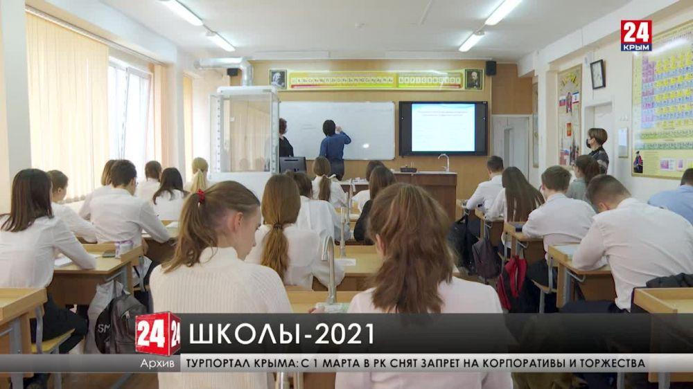 Во всех школах Крыма до конца года завершат замену окон и ремонт кровель