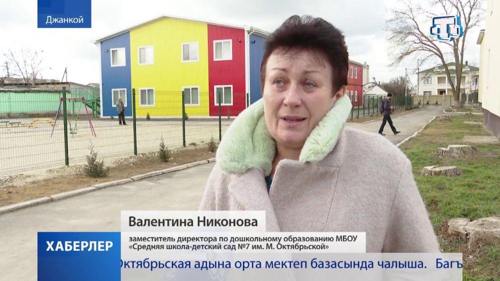 В джанкойском лицее №2 начал работать новый пищеблок, на очереди – открытие детсада