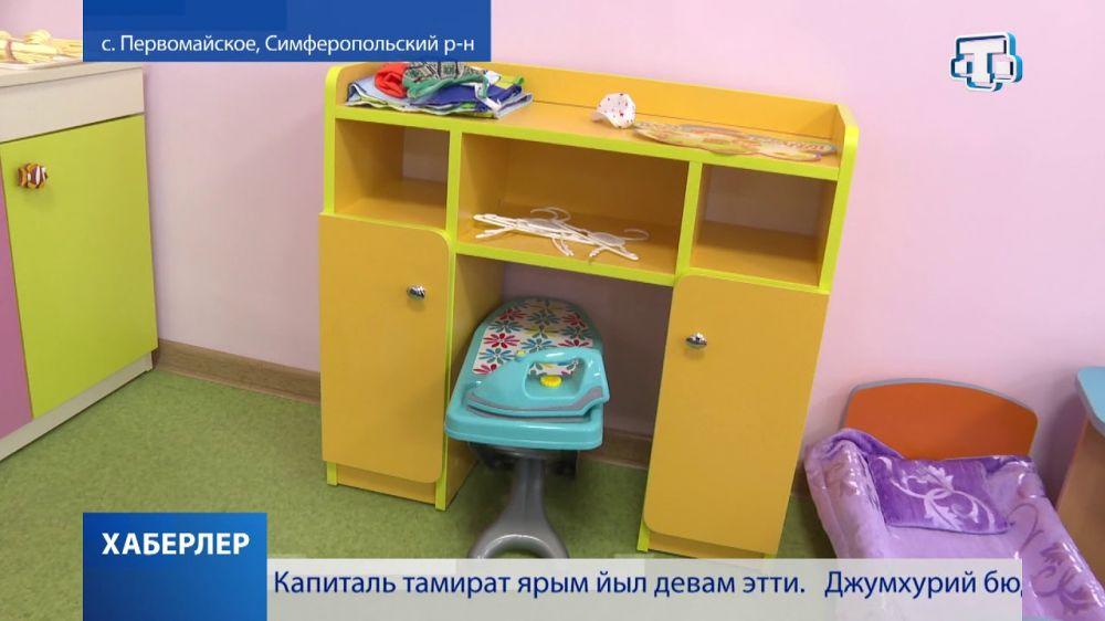 В Первомайском открыли детский сад после капремонта
