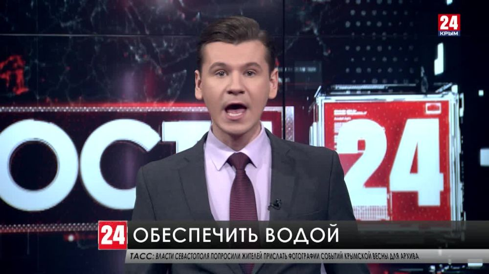 Вопрос водоснабжения Крыма окончательно решит строительство опреснительных установок