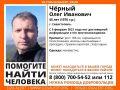 В Севастополе ищут Черного