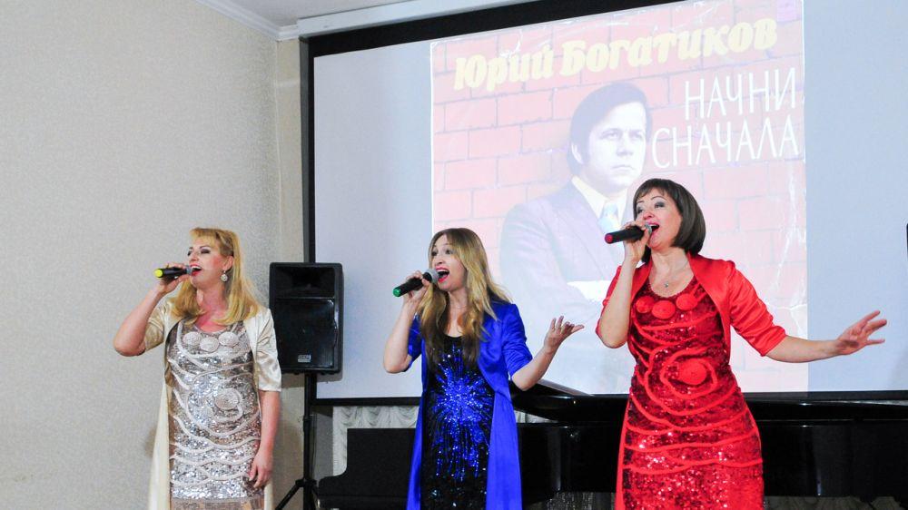 Памятный вечер в честь Юрия Богатикова прошел в Крымской государственной филармонии