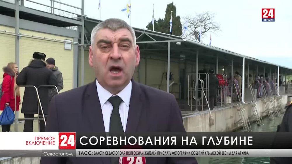 Конкурс по водолазному многоборью «Глубина 2021» стартовал в Севастополе