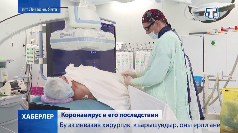 Коронавируси его последствия: с какими симптомами сталкиваются крымчане