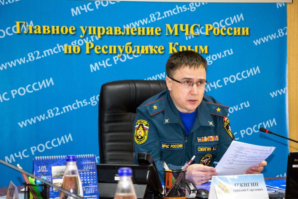 Заседание Комиссии по предупреждению и ликвидации чрезвычайных ситуаций и обеспечению пожарной безопасности Республики Крым