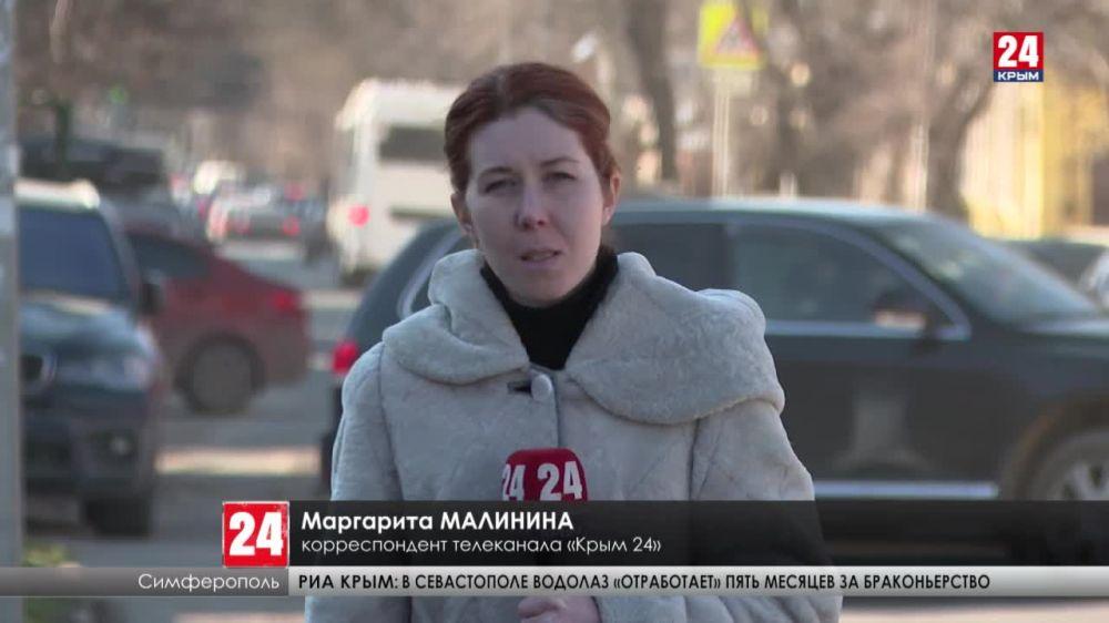 Прокуратура Крыма начала проверку из-за случая с провалившимся полом в симферопольской маршрутке