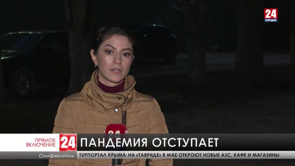 Крымские больницы, временно перепрофилированы под ковидные госпитали, возвращаются к обычной работе