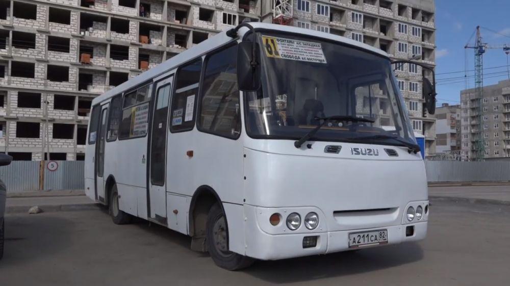 Контроль состояния общественного транспорта