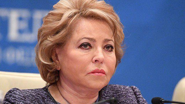 Матвиенко оценила перспективы отказа России от доллара