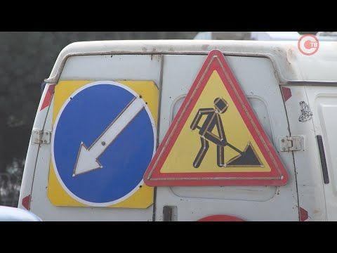 В Севастополе убирают ямы методом «холодного» асфальтирования (СЮЖЕТ)