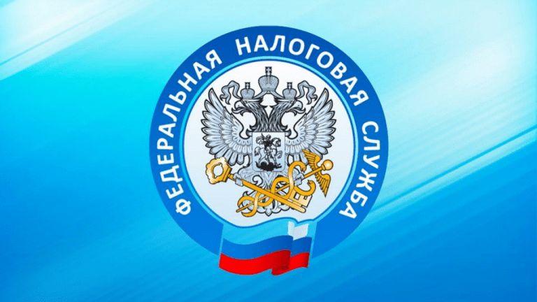 Межрайонная ИФНС России № 6 по РК проведет семинар