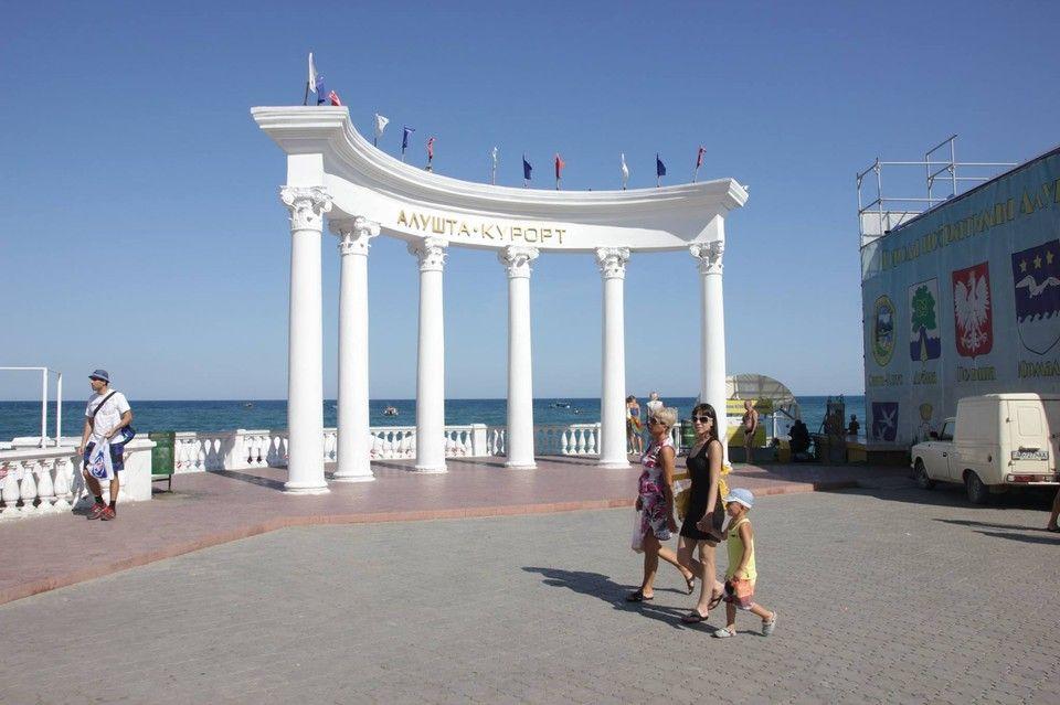 В отелях Крыма разрешили проводить корпоративы