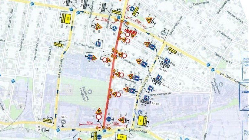 Ограничение движения на улице Широкой в столице Крыма продлили до 14 марта