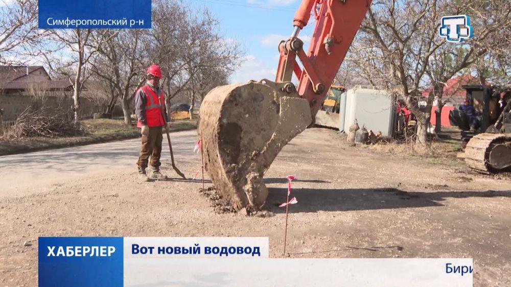 На Бештерек-Зуйском водозаборе завершаются строительные работы