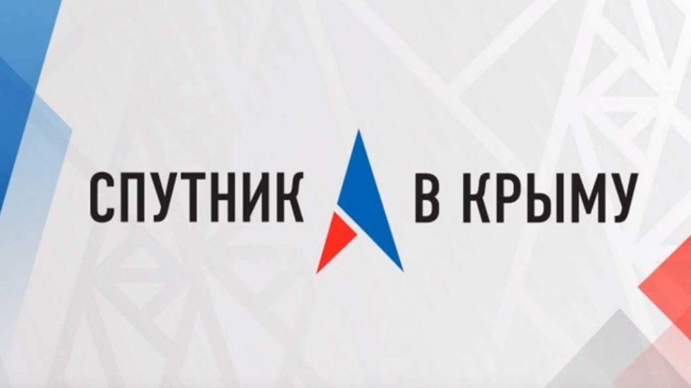 О проверке системы оповещения в эфире радио «Спутник в Крыму»