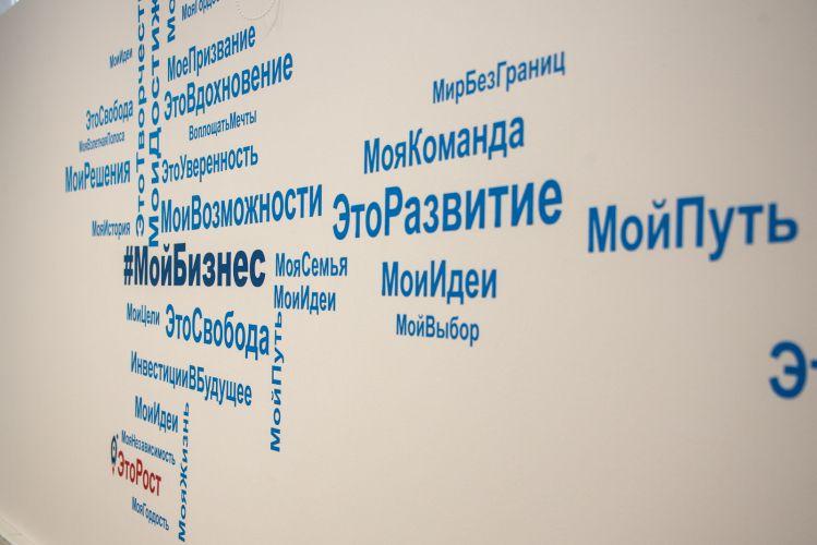 Севастопольские предприниматели подали более сотни заявок на получение дополнительной меры поддержки