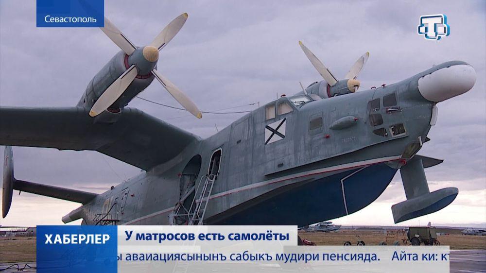 Авиация Черноморского флота отмечает столетний юбилей