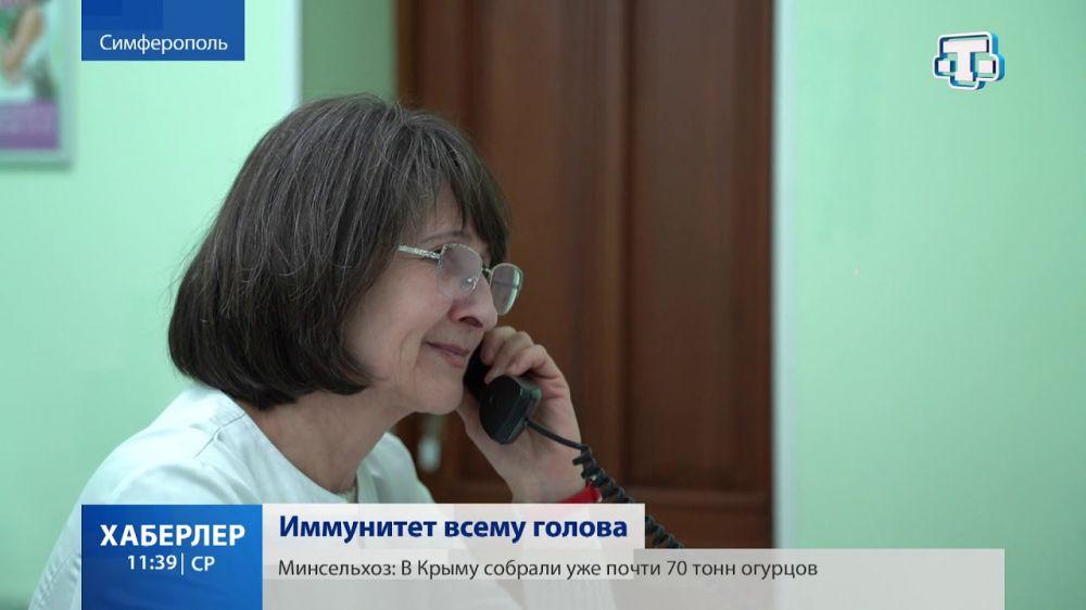 Гульнара Меметова: аллерголог-иммунолог с многолетним стажем