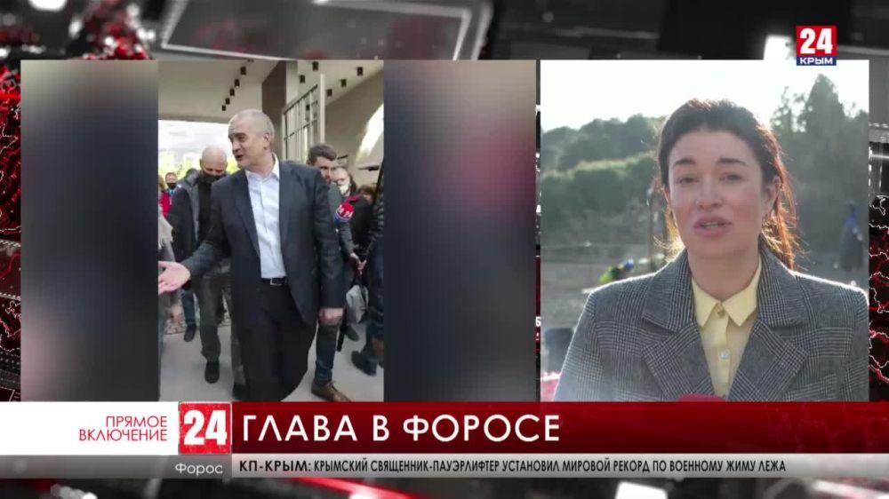 Сергей Аксёнов прибыл в Форос