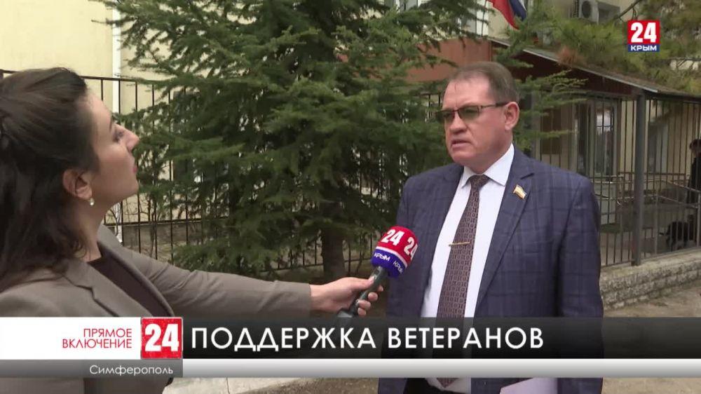 В Симферополе проходит встреча представителей власти и ветеранов боевых действий