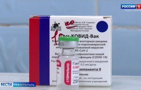 В армейском корпусе ЧФ началась вакцинация вторым компонентом «Спутник V»