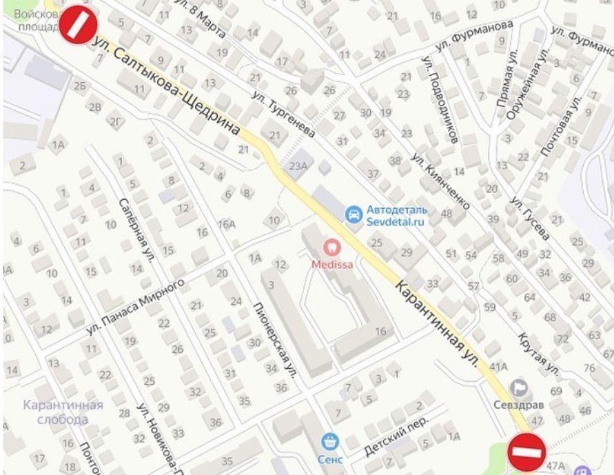 Проезд по улице Карантинная в Севастополе откроют после ремонта 7 марта