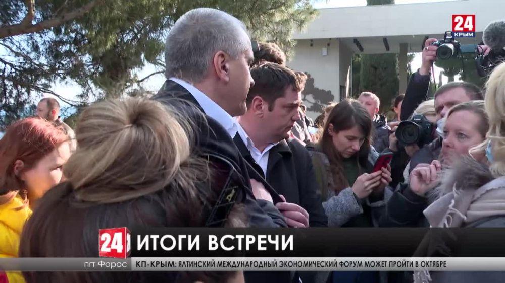 Как прошла встреча Главы Крыма с жителями Фороса по поводу застройки парка?