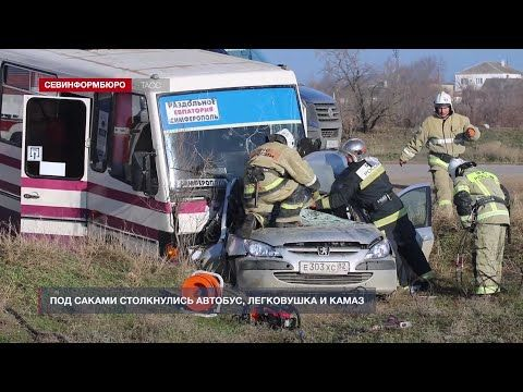 Смертельное ДТП: в Сакском районе столкнулись автобус, легковушка и КамАЗ
