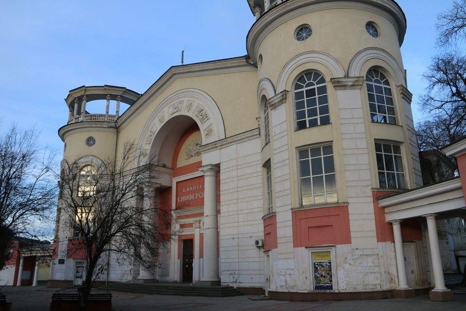 В конце марта в Симферополе пройдет конкурс на должность главы администрации