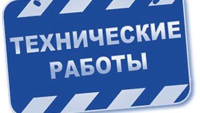 Минюст Крыма сообщает о проведении технических работ на портале «Мировые судьи Республики Крым»