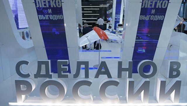 Определены даты проведения Петербургского экономического форума