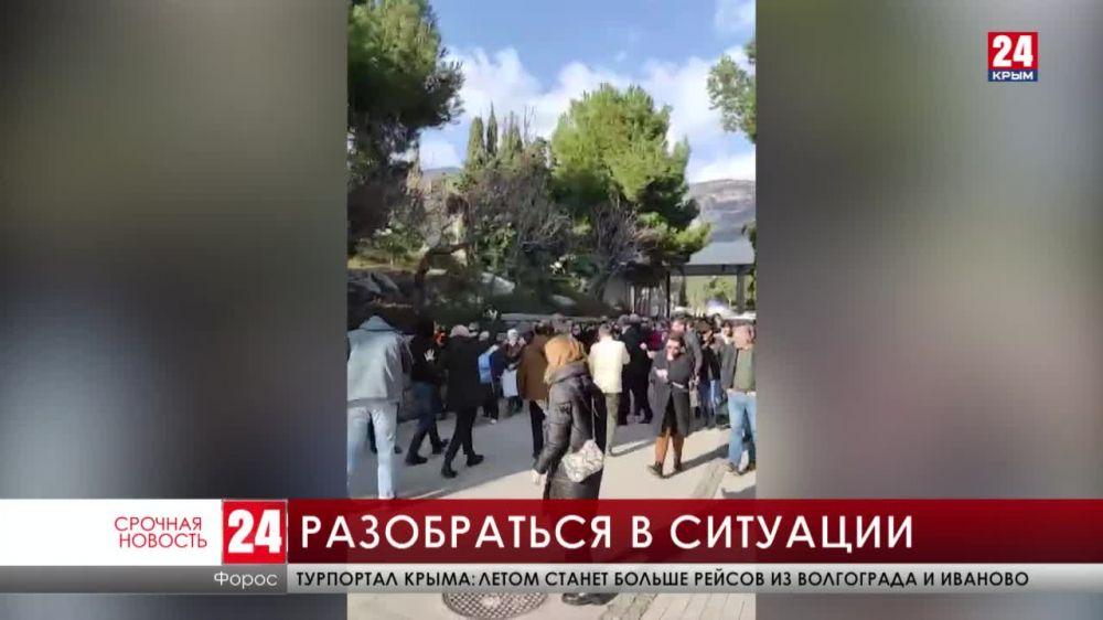 Лично разобраться в ситуации в Форосском парке приехал Глава Крыма