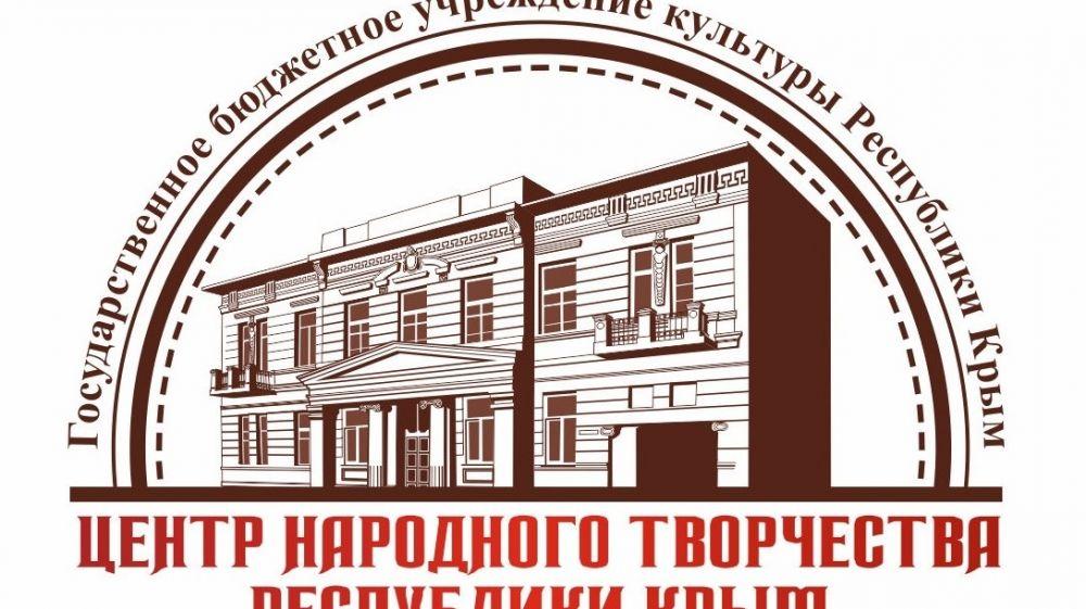 Состоится семинар для руководителей театральных коллективов культурно-досуговых учреждений Республики Крым