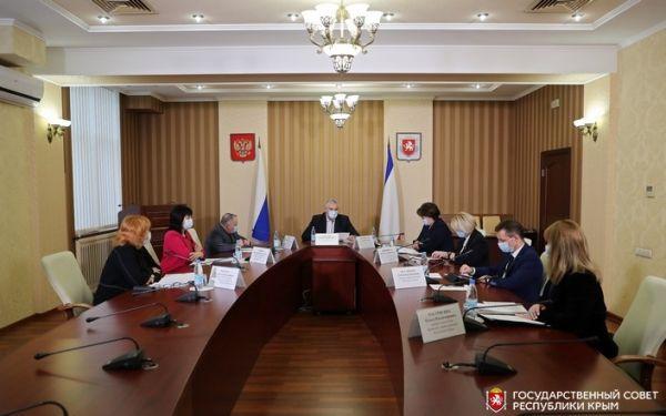 Ефим Фикс принял участие в заседании штаба по предупреждению covid-19