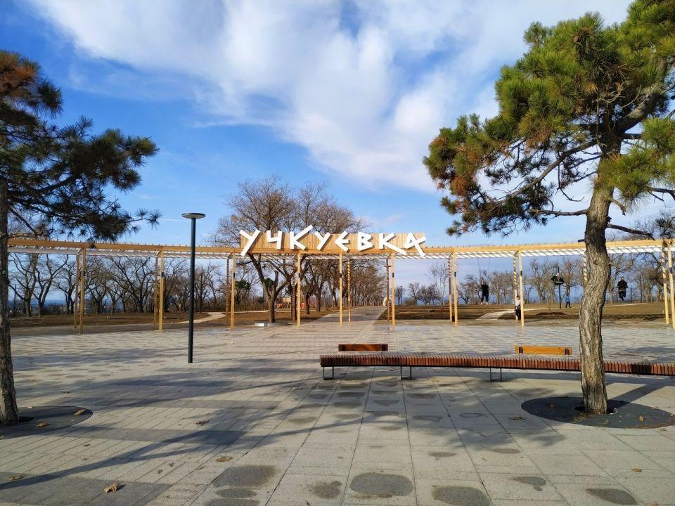 Контракт с ЧОП на охрану парка «Учкуевка» в Севастополе будет расторгнут