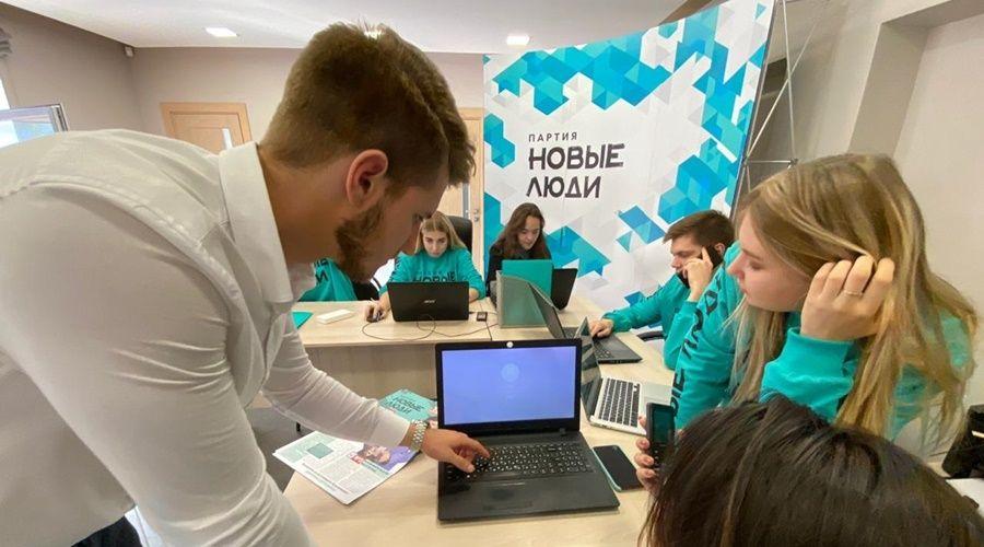 Партия «Новые люди» продлила прием заявок на «Марафон идей» в Крыму