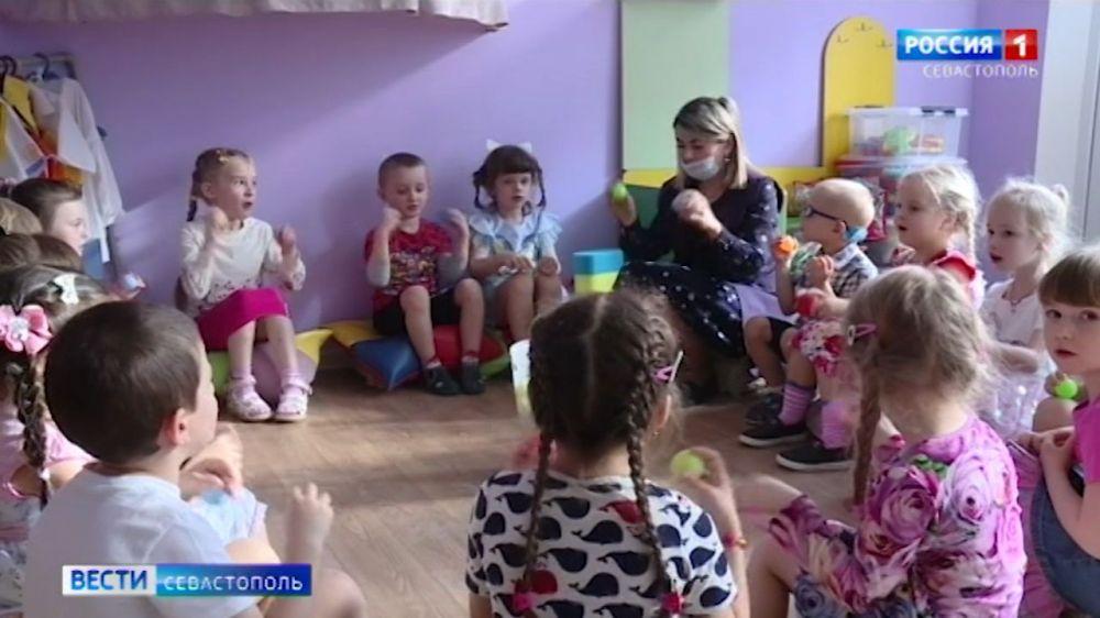 Как химик-биолог стала работать воспитателем в Севастополе