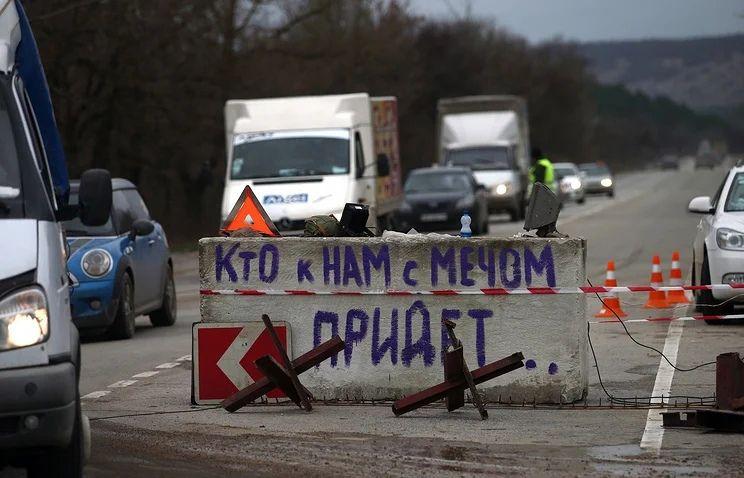 Хроника Крымской весны. 4 марта: Украина усиливает режим на границе, Путин признает Аксёнова премьером