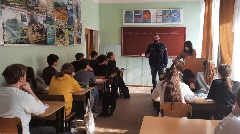 Специалисты Алуштинского АСО ГКУ РК «КРЫМ-СПАС» рассказали школьникам о защите от чрезвычайных ситуаций