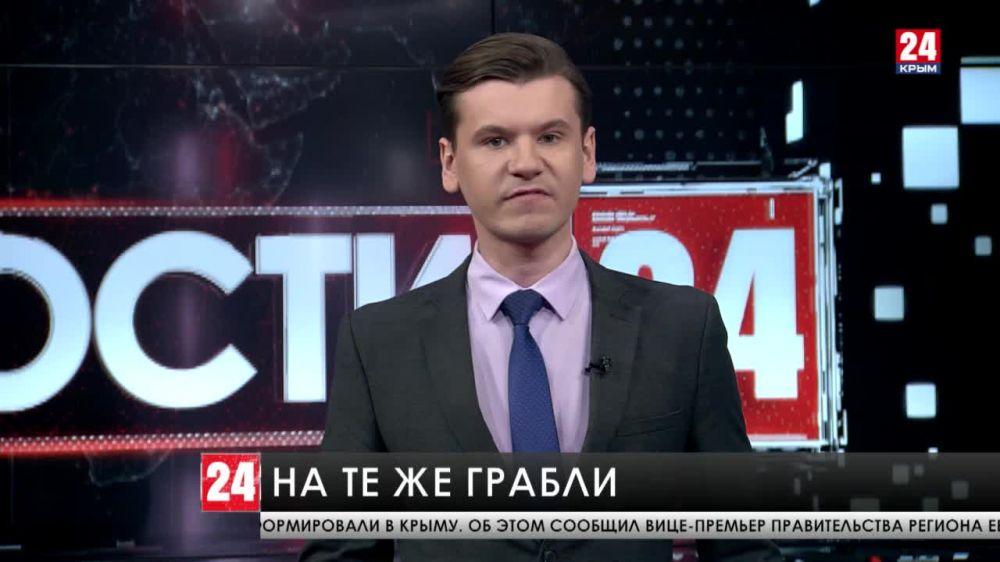 В Крыму сформировали специальные контрольные группы