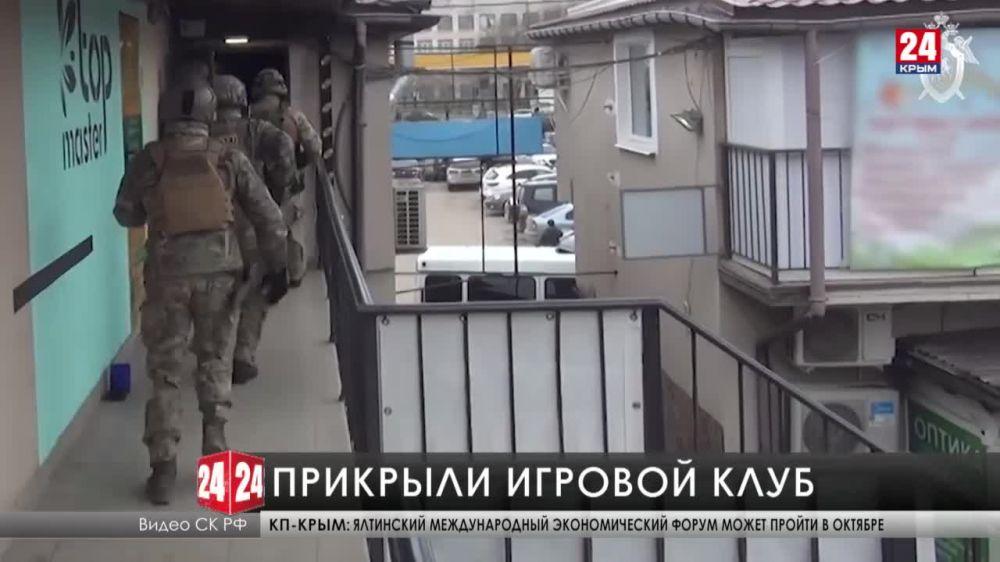 В Севастополе прикрыли два подпольных игровых клуба