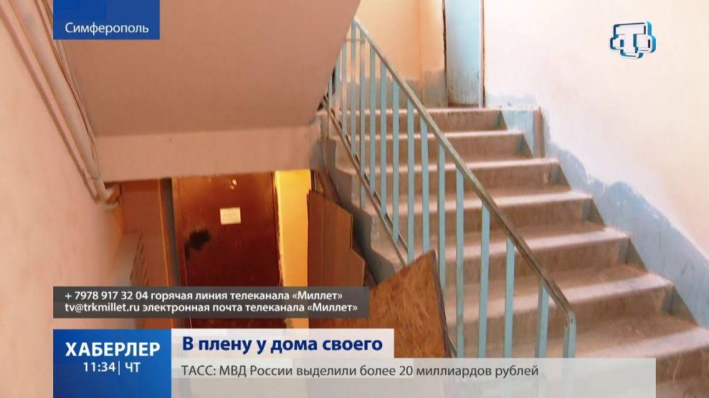 «Народ говорит»: в доме на Киевской не работает лифт