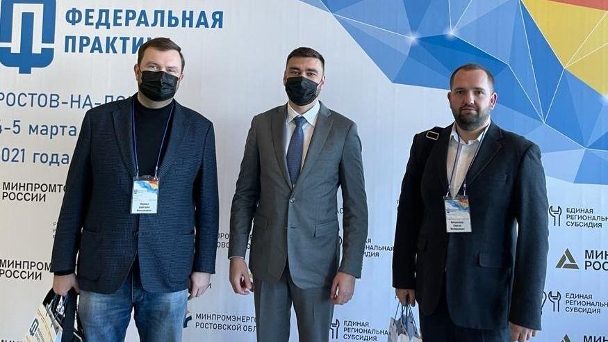 Александр Трянов принимает участие в стажировке по программе «Федеральная практика»