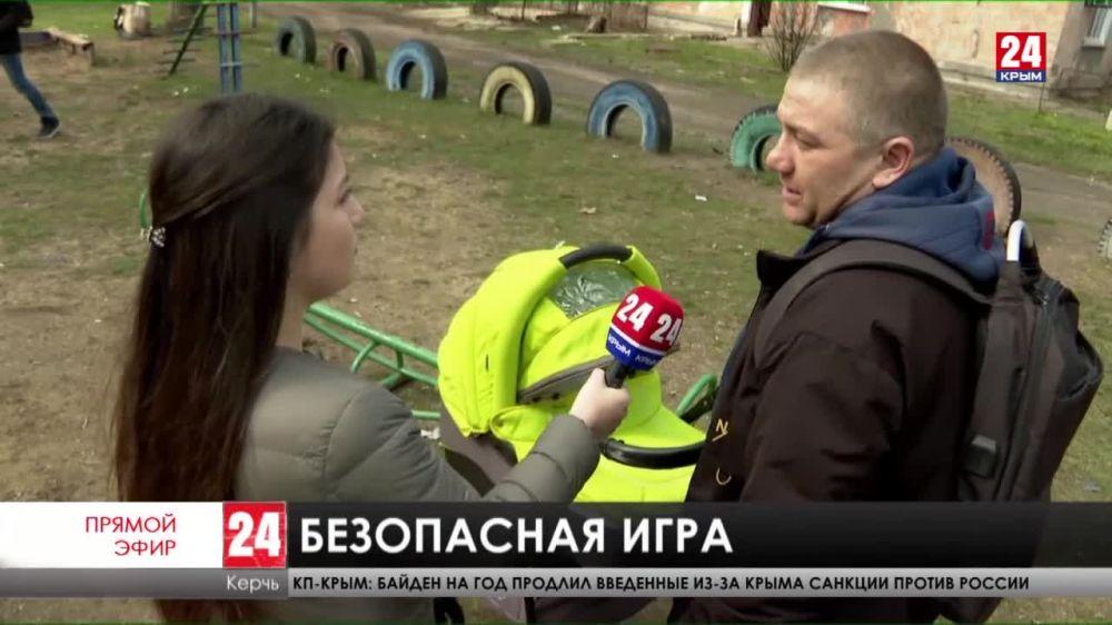В Керчи потратят два миллиона рублей на ремонт и замену детских площадок