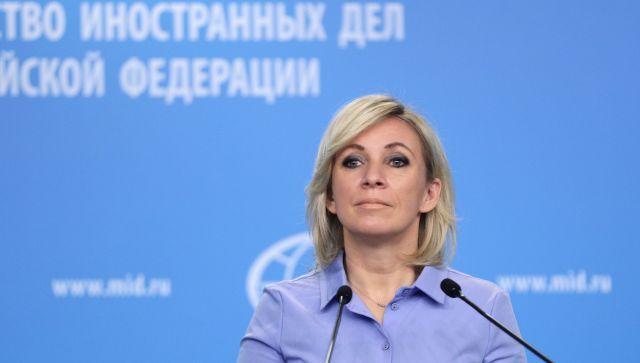 Захарова жестко ответила главе МИД Германии на заявление о Крыме